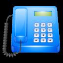 Картинки по запросу значок трубки телефона png