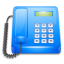 Контактный телефон: +7(950)7161779